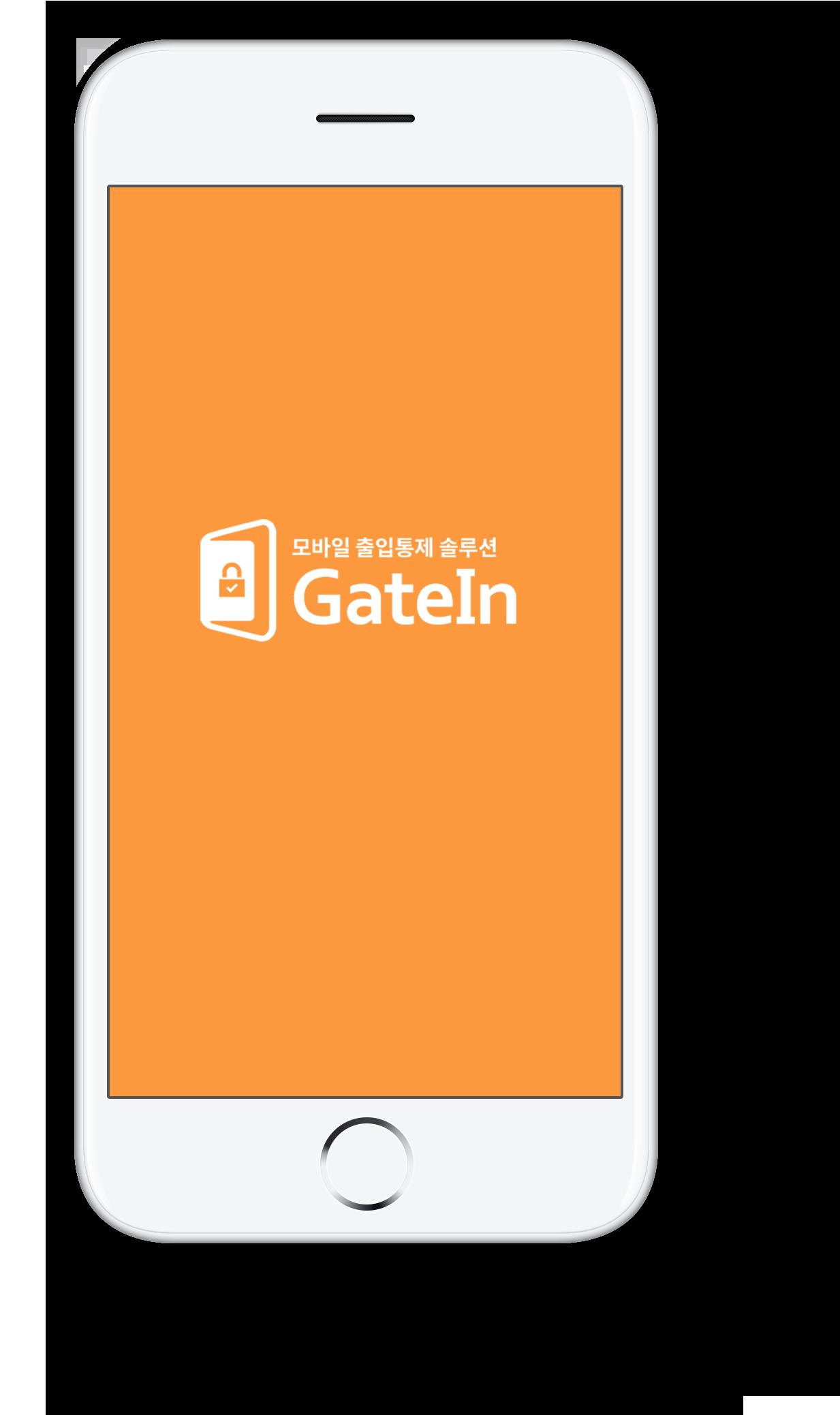 gatein_phone_img