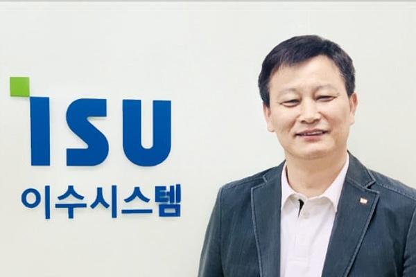 김용하대표